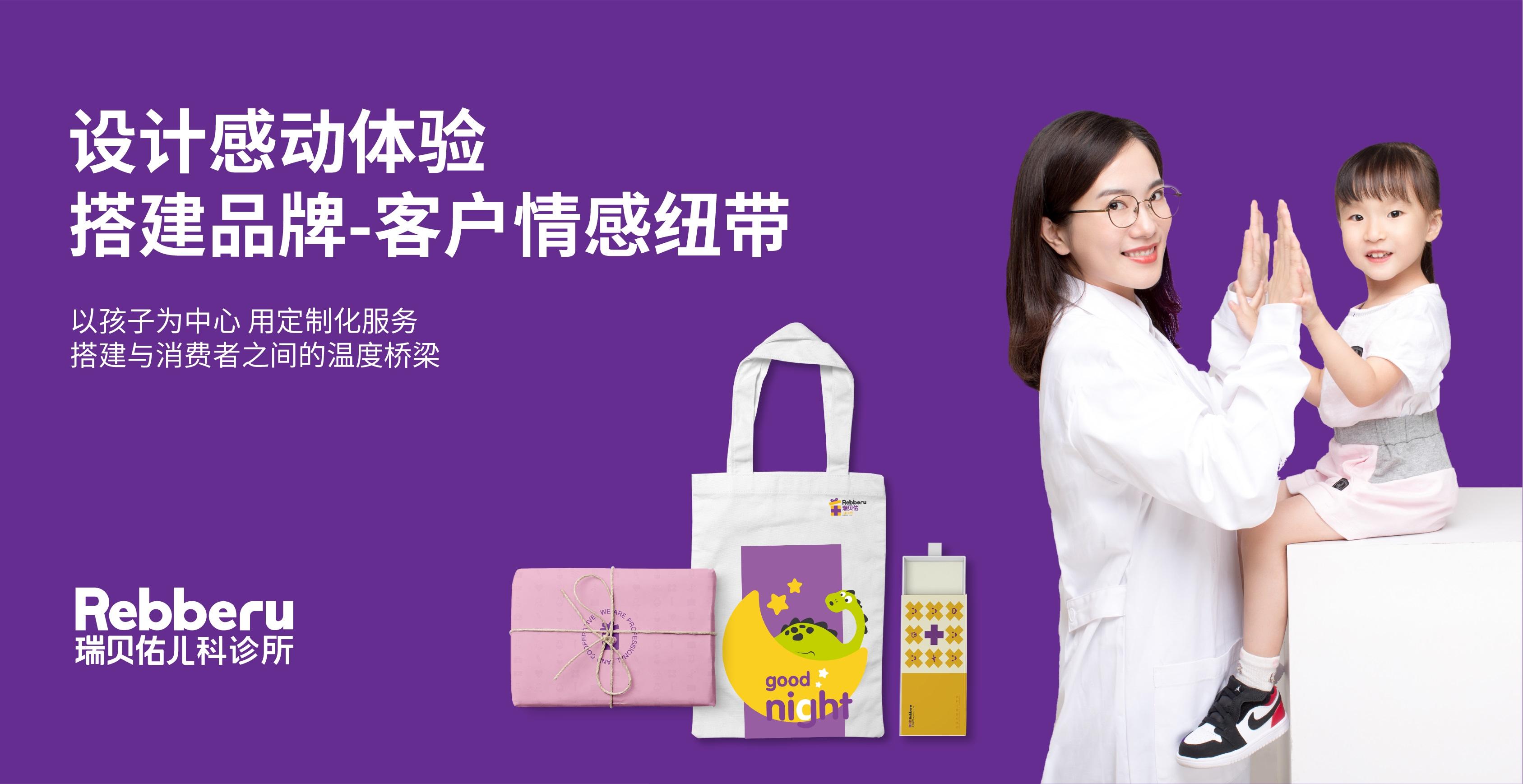 真善美药房万博官网manbetx登陆app平台