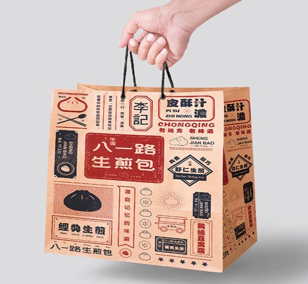 重庆标志设计1_3b25afa8a49c4e97b5200251eb5dd529