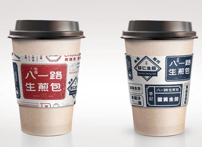 重庆标志设计2_cb420c6b85724faca01e73ba0392d139