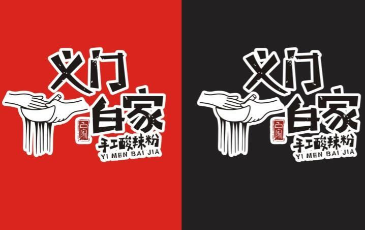 重庆标志设计3_0ea98396432e424e85122c0cbdb7cc64