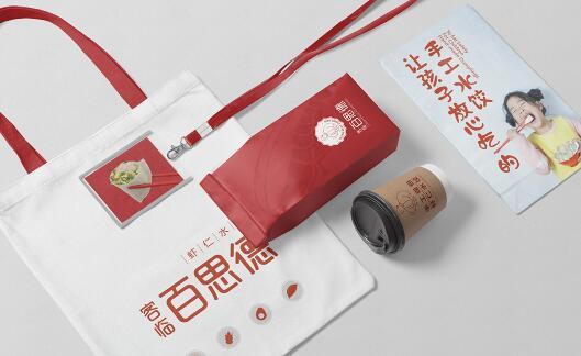 重庆品牌设计_00950c6f299e4b9fa9fdfdfbf046f6ad