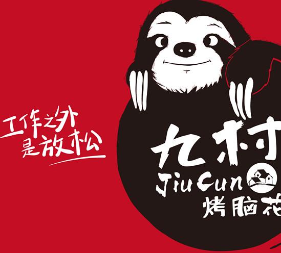公司logo设计_6bca97502c5a41efb27091388dbf6a00