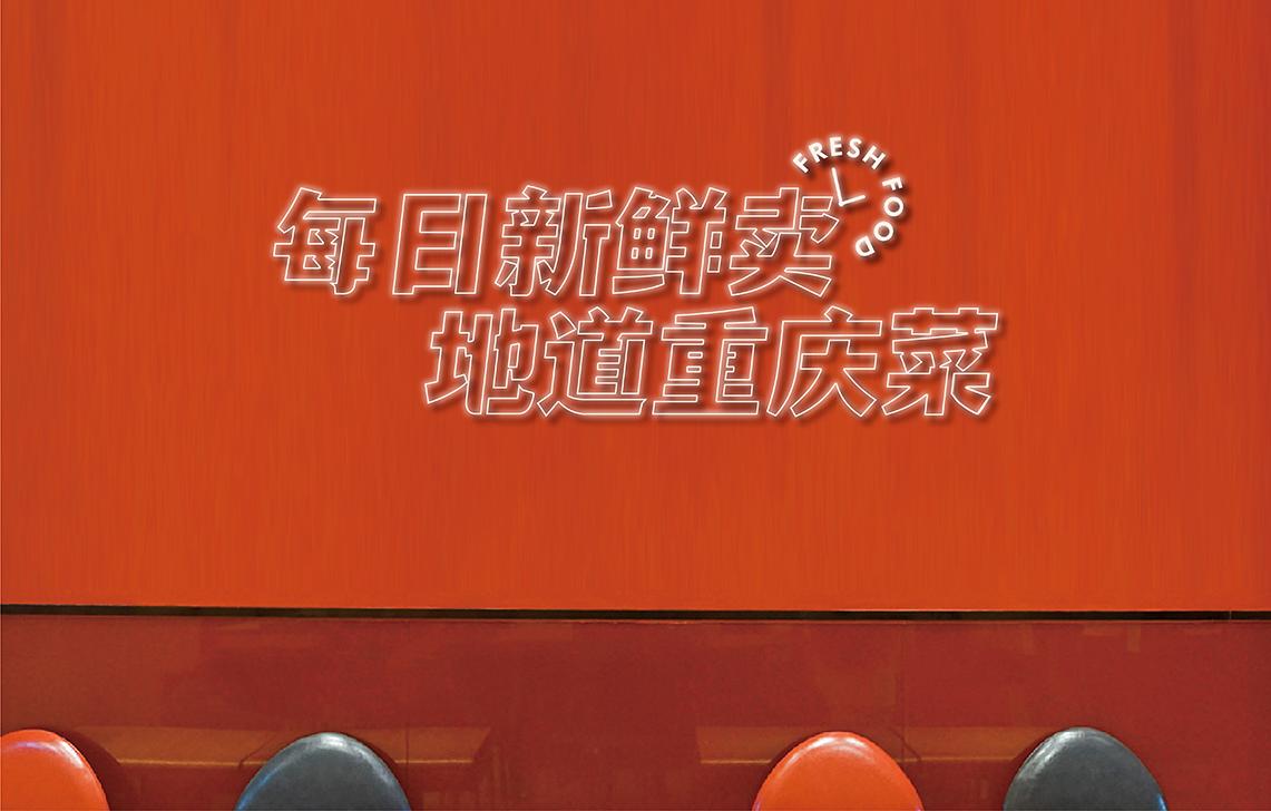 涵渤妈妈-案例-11